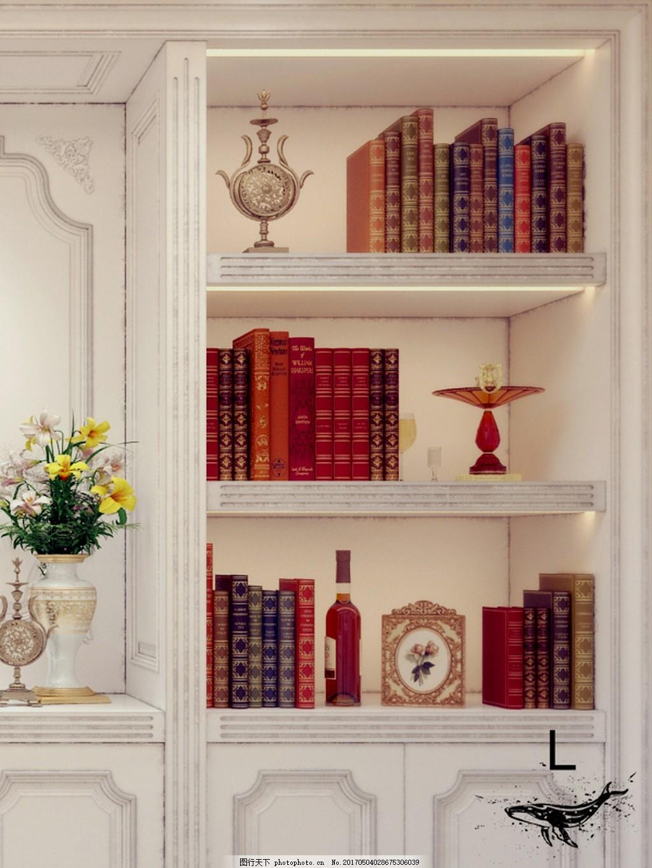 欧式时尚书柜设计图