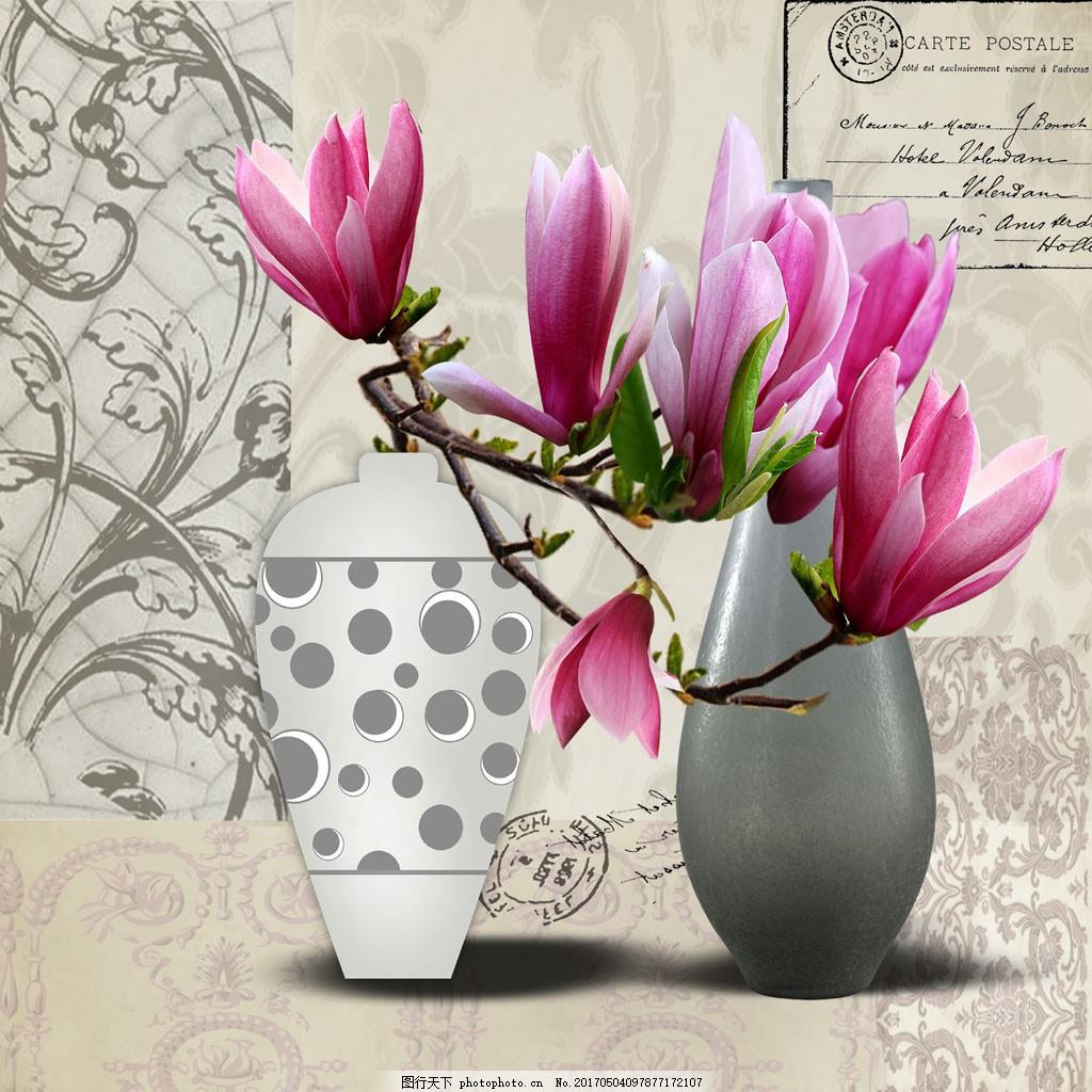 玉兰花装饰画图片1 水彩画 鲜花 花朵 花瓶 无框画 画芯 壁画 装饰画