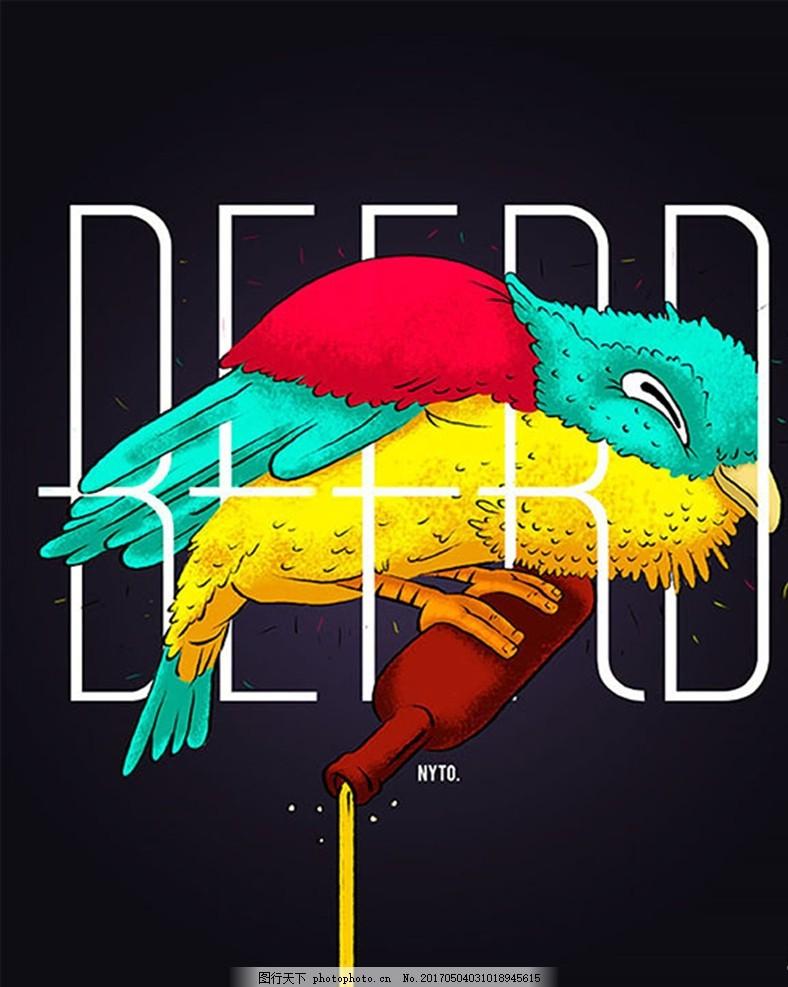 小鸟 酒瓶 手绘小鸟 印花图小鸟 醉梦小鸟 绘画动物图 设计 广告设计