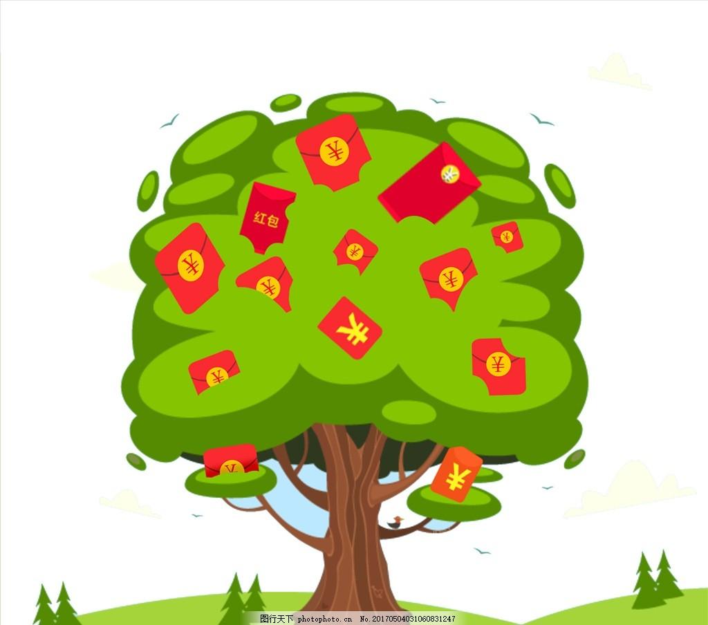 红包模板 树 摇钱树 创意 红包素材 卡通红包图片