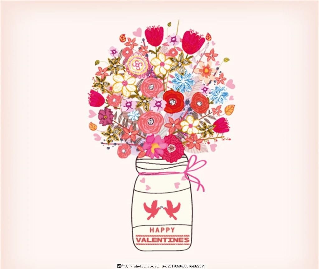 手绘插画 情人节 自行车 手绘单车 手绘花朵 鲜花 玫瑰花 红色花 篮子