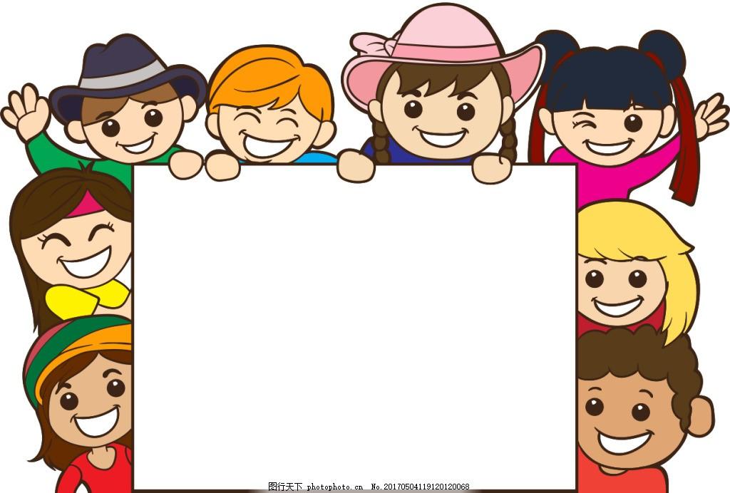 儿童人物 儿童 人物 手绘人物 手绘孩子 六一 儿童节 孩子 扁平化人物