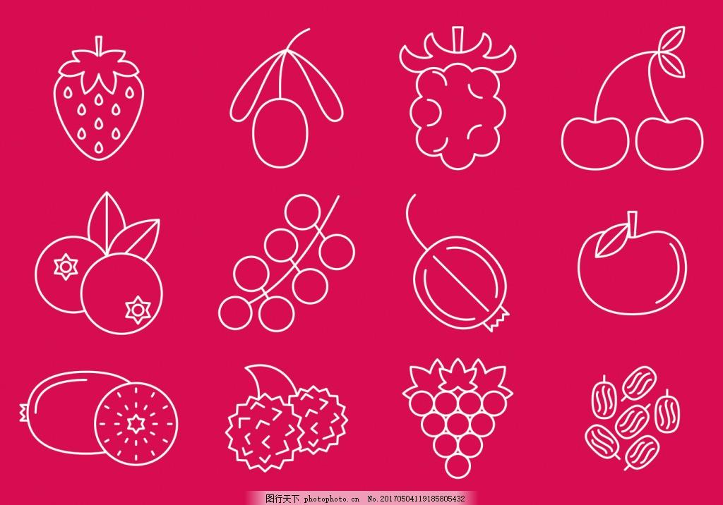 橙子 手绘植物 手绘叶子 草莓 樱桃 蓝莓 西瓜 苹果 葡萄 杨梅