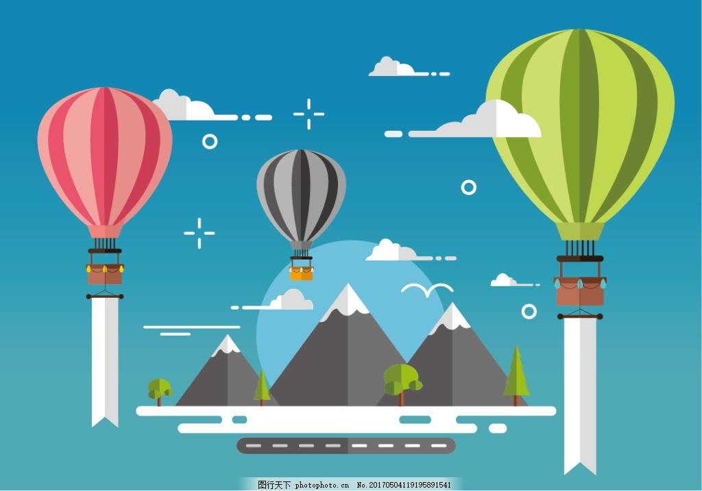 扁平化热气球插画 热气球图标 矢量热气球 热气球 手绘热气球 气球