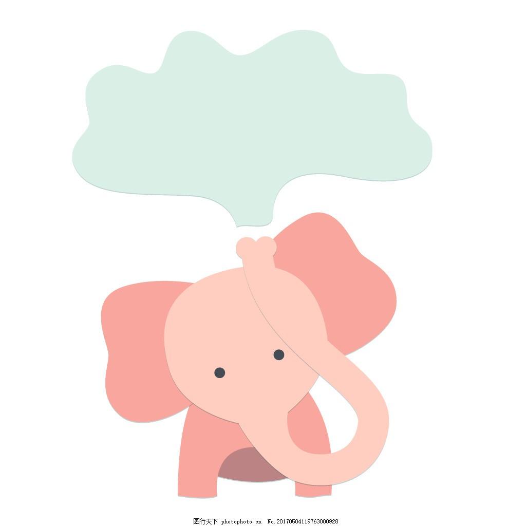 卡通小象元素 卡通 粉色 小象 云朵