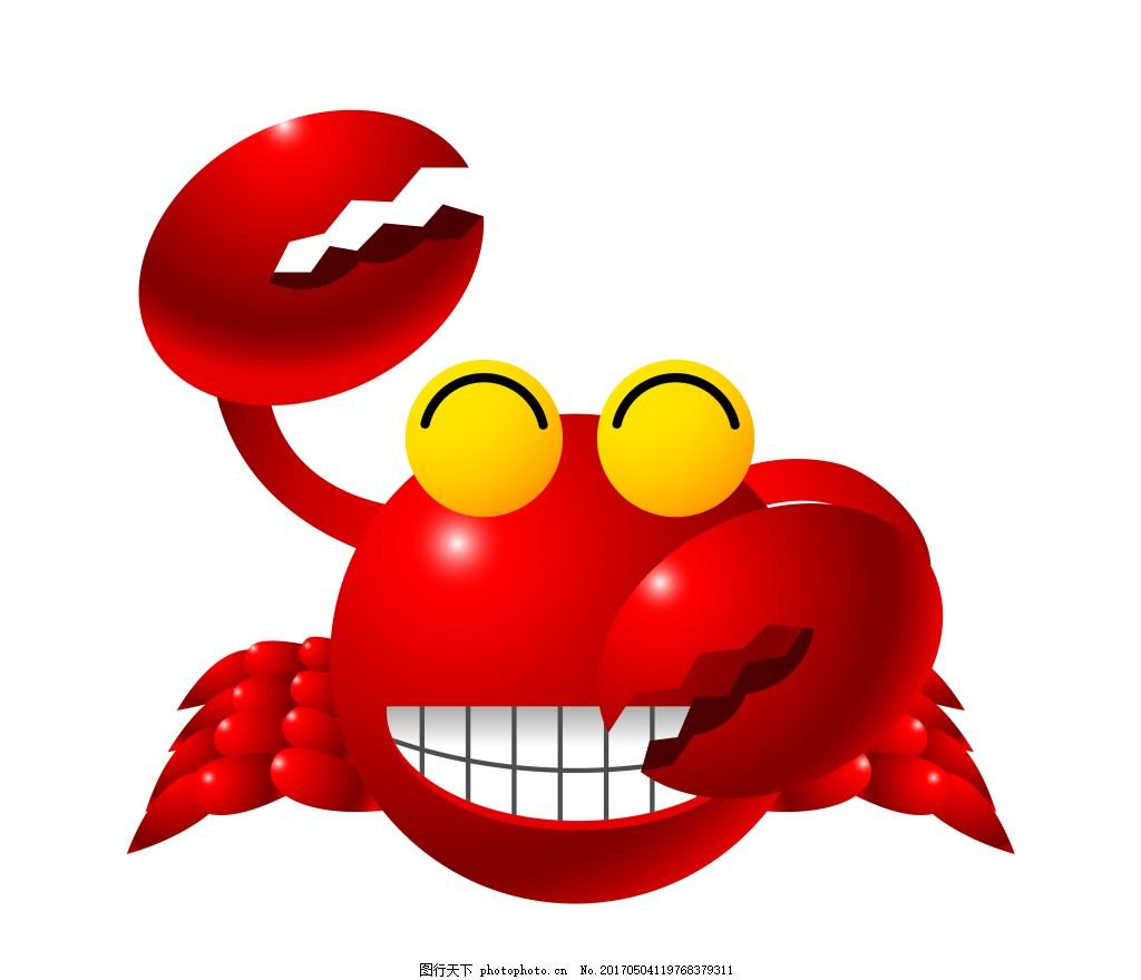 矢量卡通红色小龙虾eps