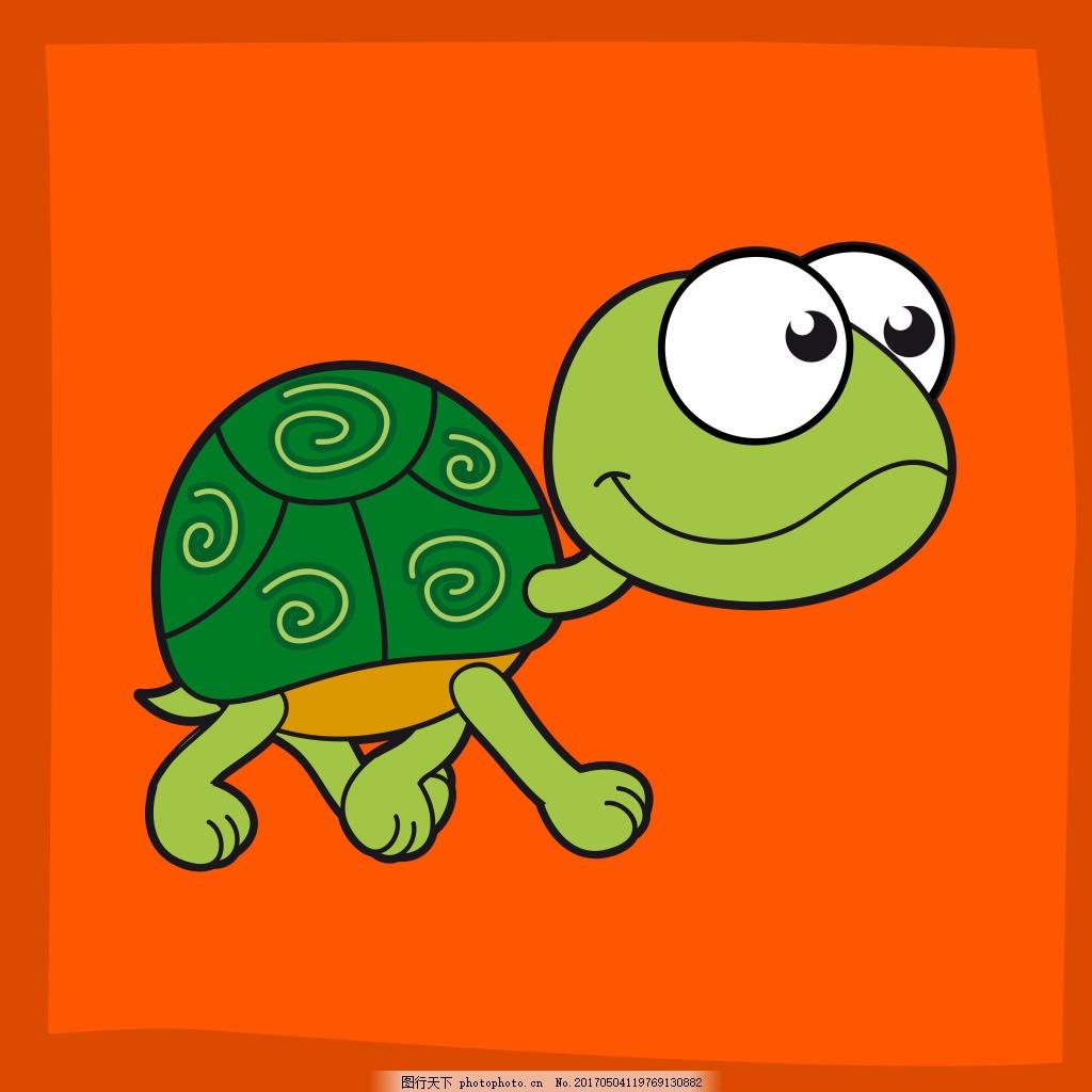 卡通可爱小乌龟eps 卡通动物矢量素材图片下载 矢量动物 可爱动物