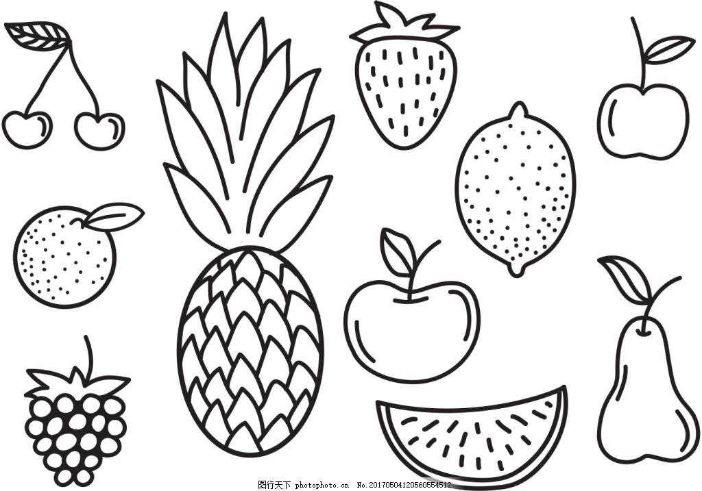 手绘线性水果图标 手绘水果 扁平水果 手绘植物 樱桃 凤梨 萝卜草莓