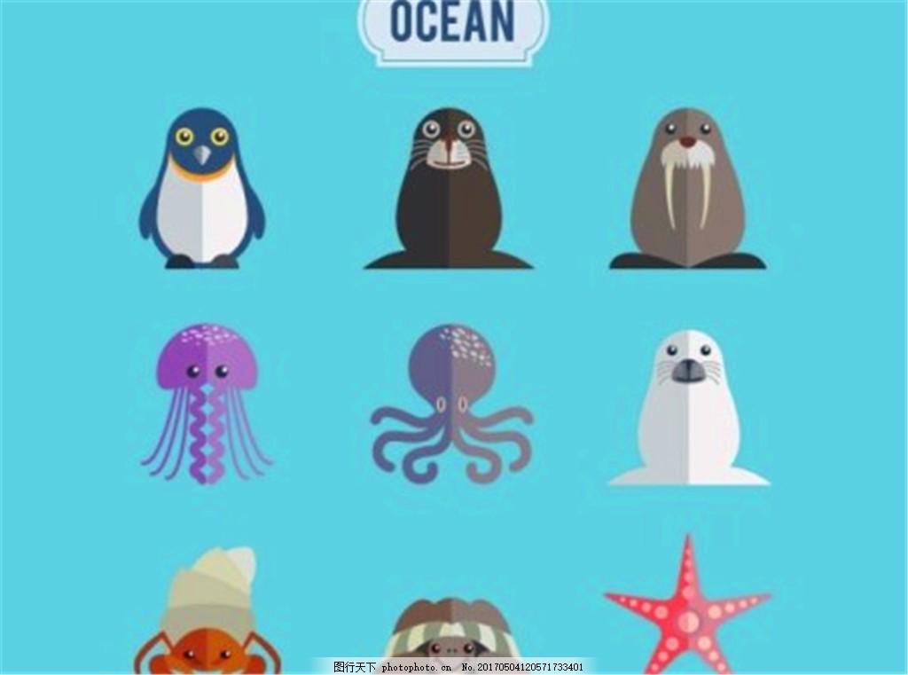 卡通图标 图形 图案 按钮图标 标志图标 矢量素材 eps 海洋 蓝色 动物
