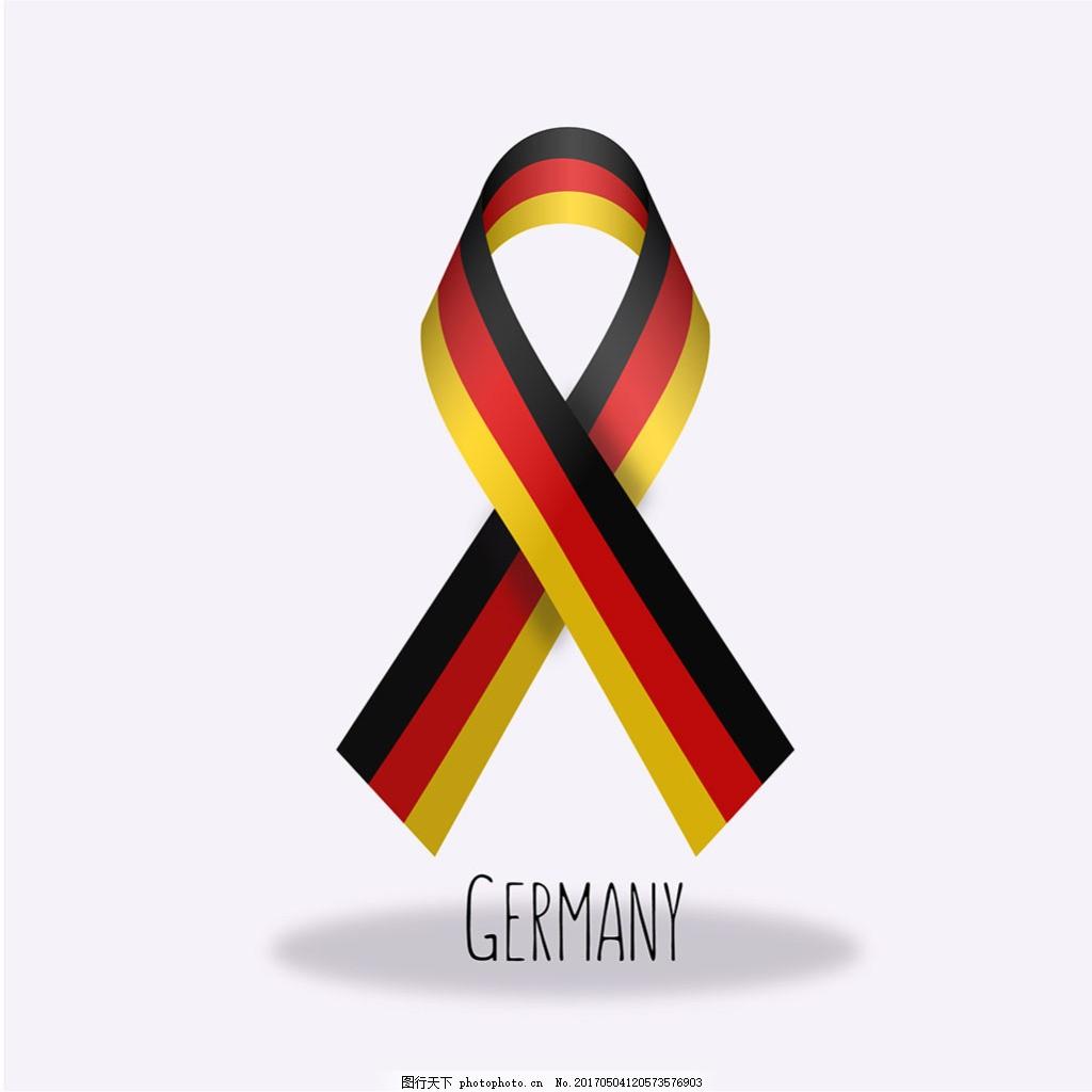 德国国旗丝带设计