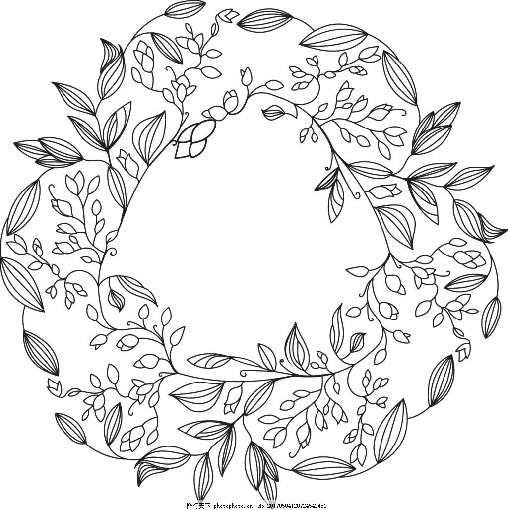 黑白花纹 植物 手绘