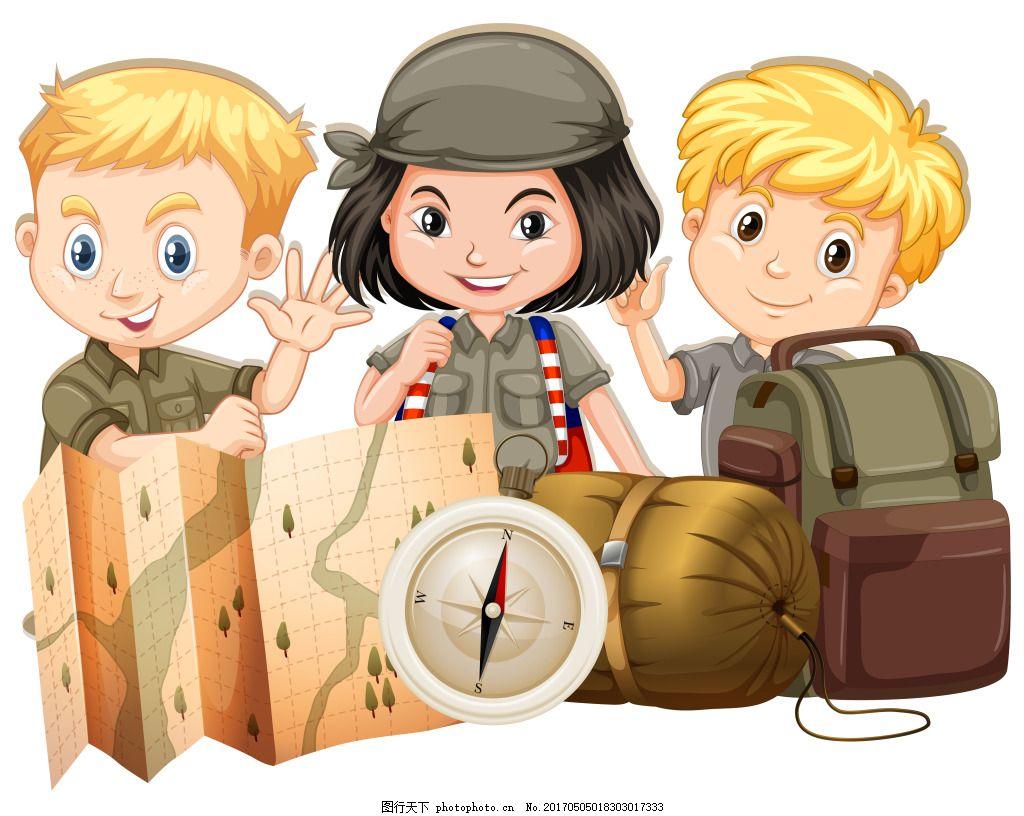 户外旅行的孩子 人物 矢量 卡通 指南针 背包