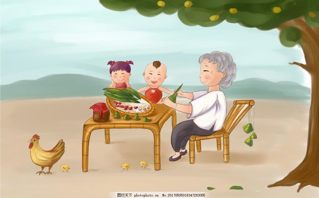 端午节 家人 团圆奶奶包粽子可爱宝宝手绘