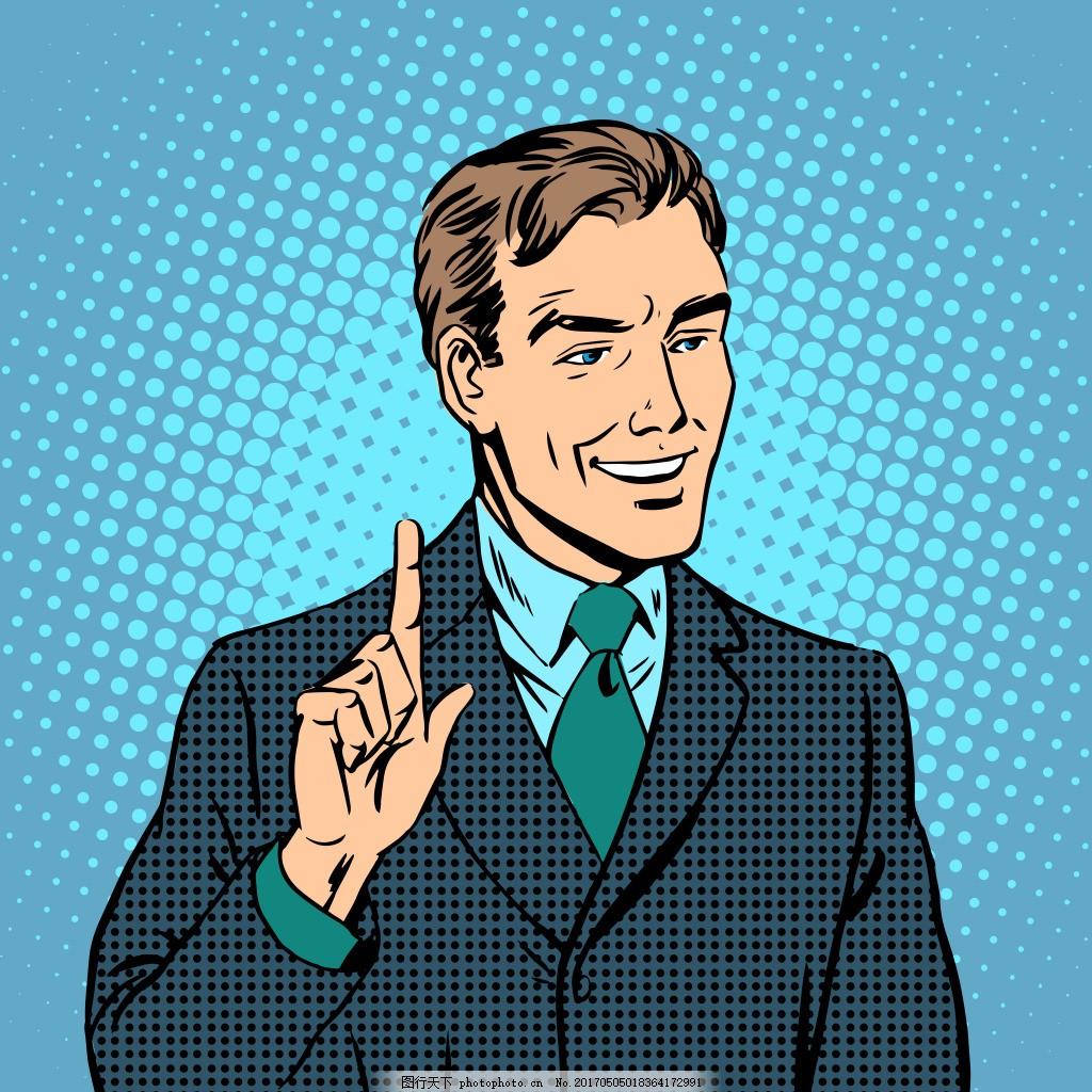 漫画商务人士 手绘 男人 西装 领带 微笑
