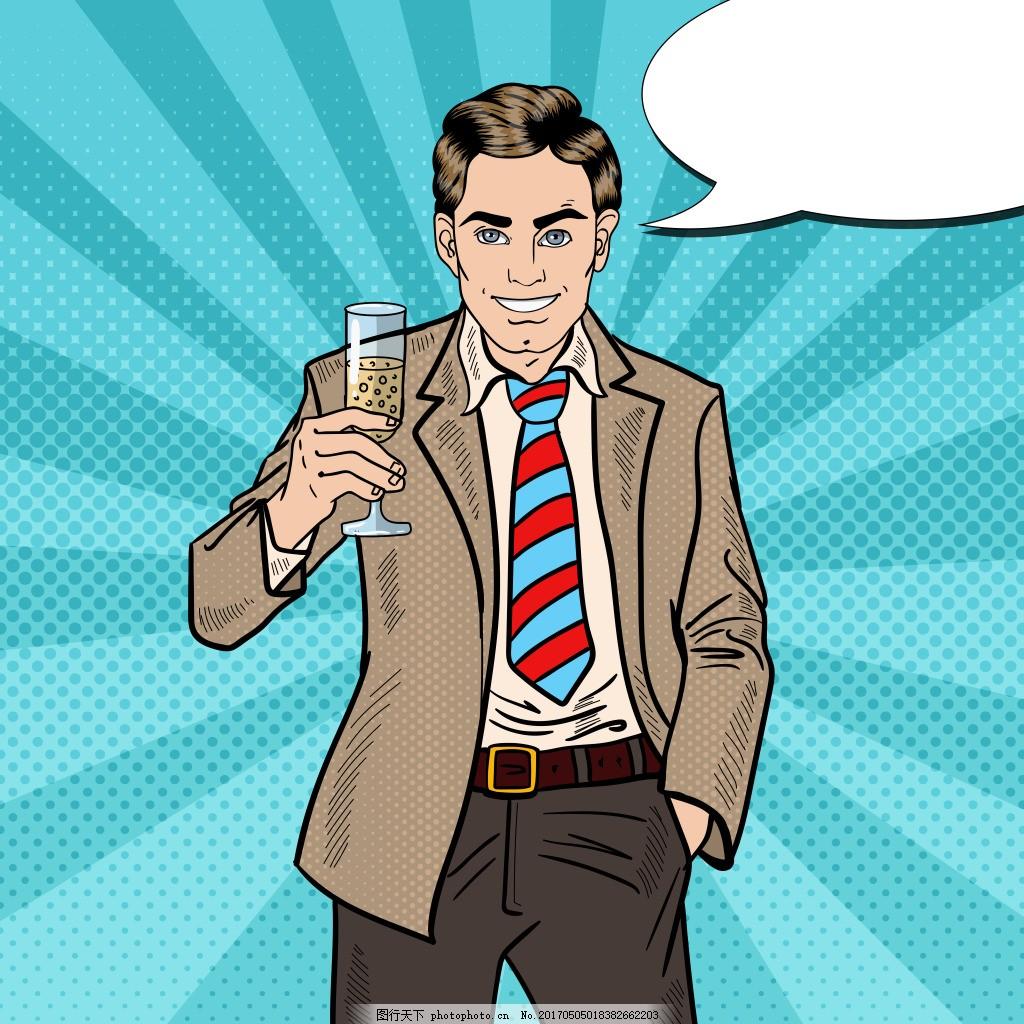 喝酒的男人 人物 卡通 手绘