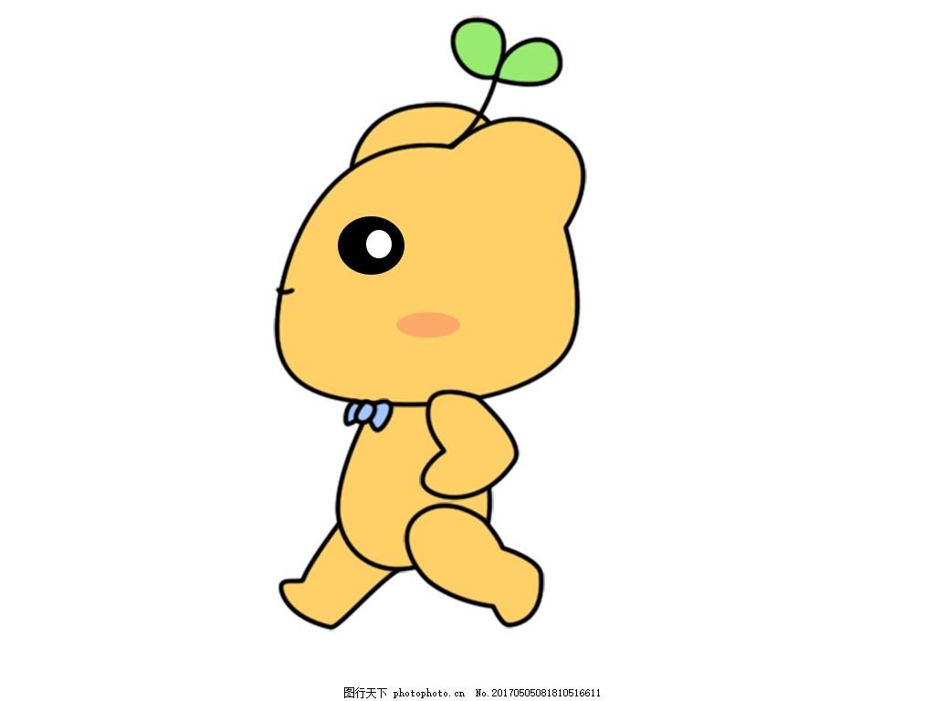 奔跑的小熊 表情包 卡通 动漫小熊 手绘 可爱