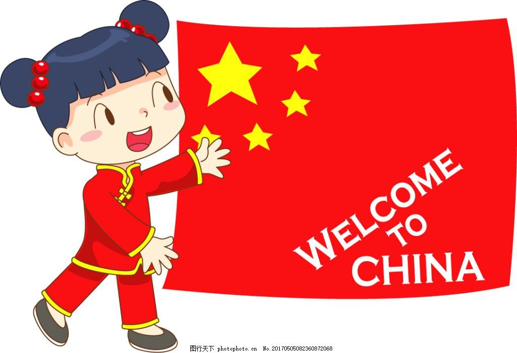 人物国旗中国卡通中国国旗小女孩小辫子五星红旗皇冠漫画图片图片