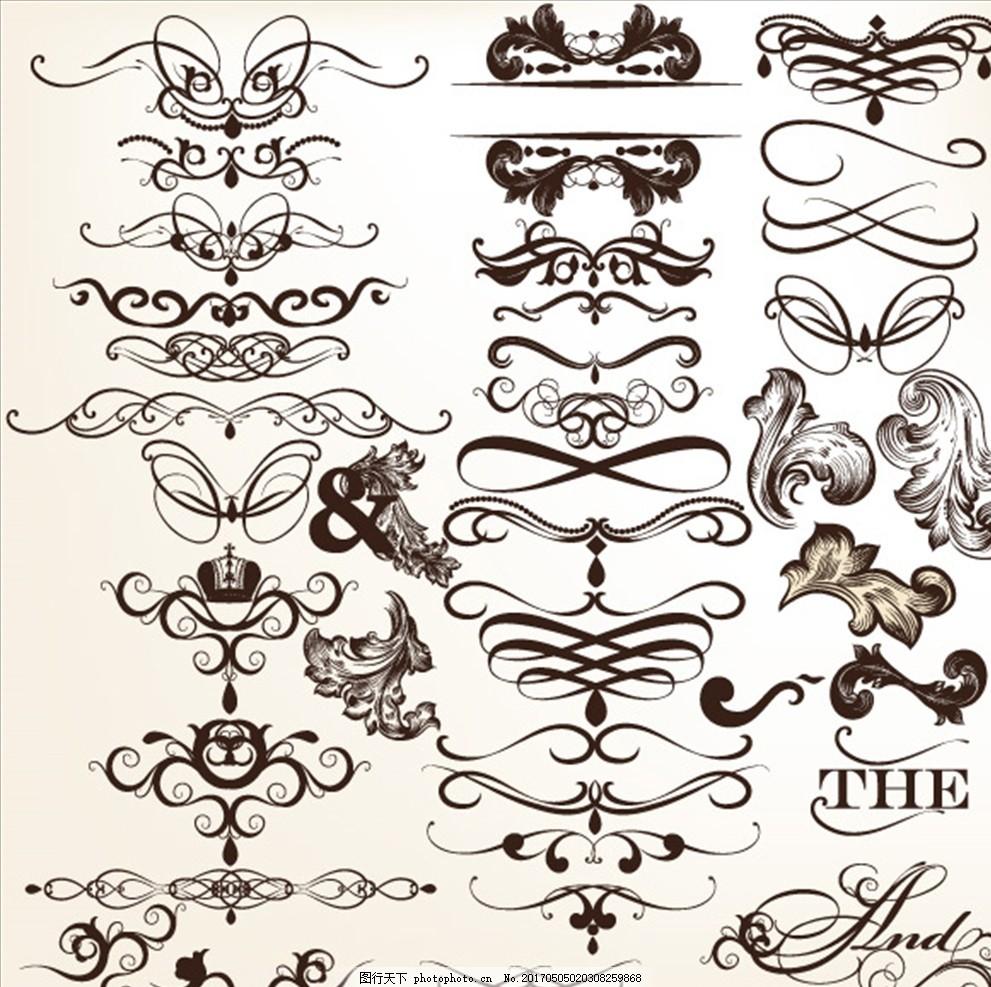 花边框 古典花纹 古代橱窗 欧式边框 现代边框 纹饰素材 中世纪花纹