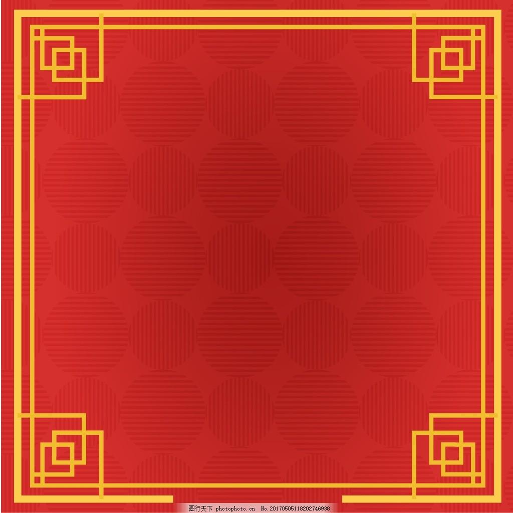 简约红色正方形背景