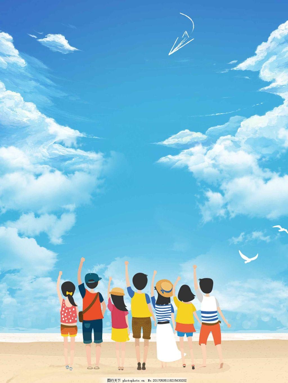 手绘卡通蓝天背景 清新 大海 沙滩 旅游