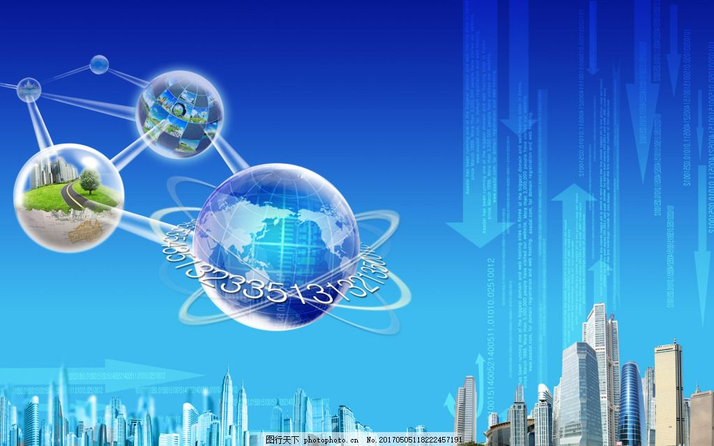 手绘地球城市背景 蓝色 天空 城市 建筑 地球 环绕 宇宙 背景