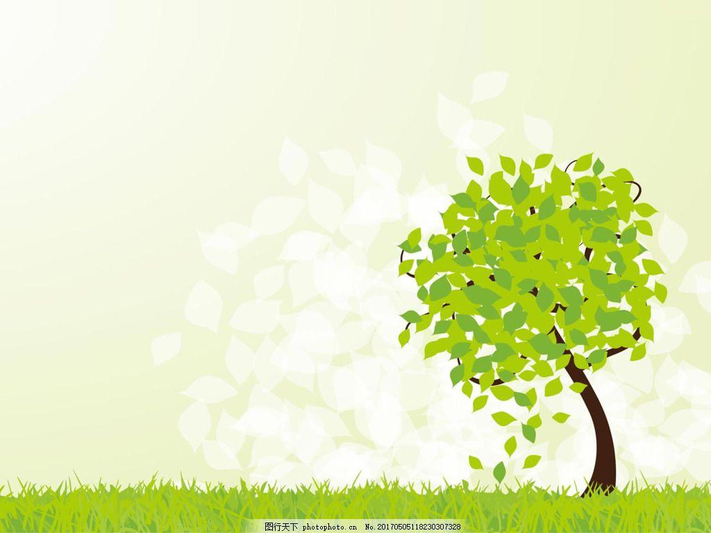 梦幻绿色大树背景 树叶 飘落 透明图片