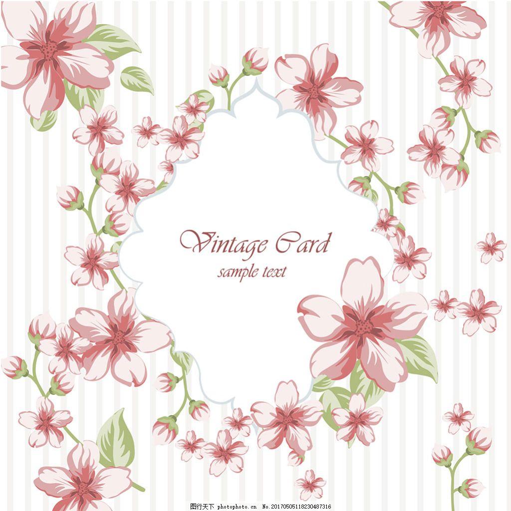 漂亮花卉装饰花边文本框