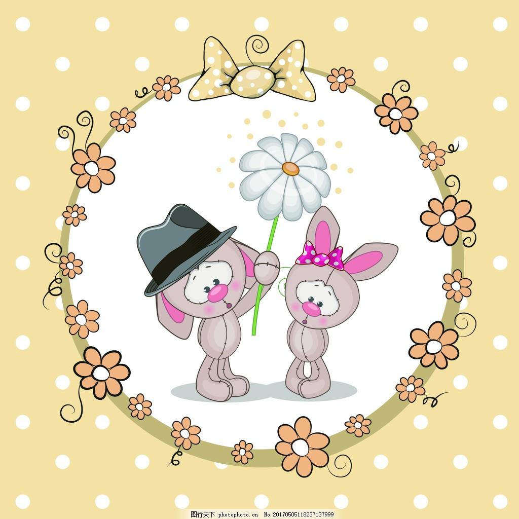 花环 卡通 兔子 宝宝 幼儿园 可爱 波纹 背景 动物 儿童