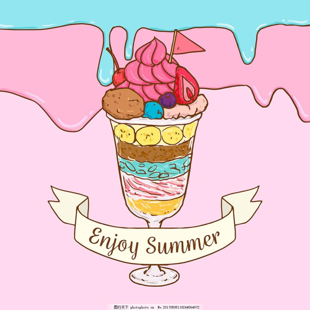 手绘彩色杯装冰淇淋插图背景