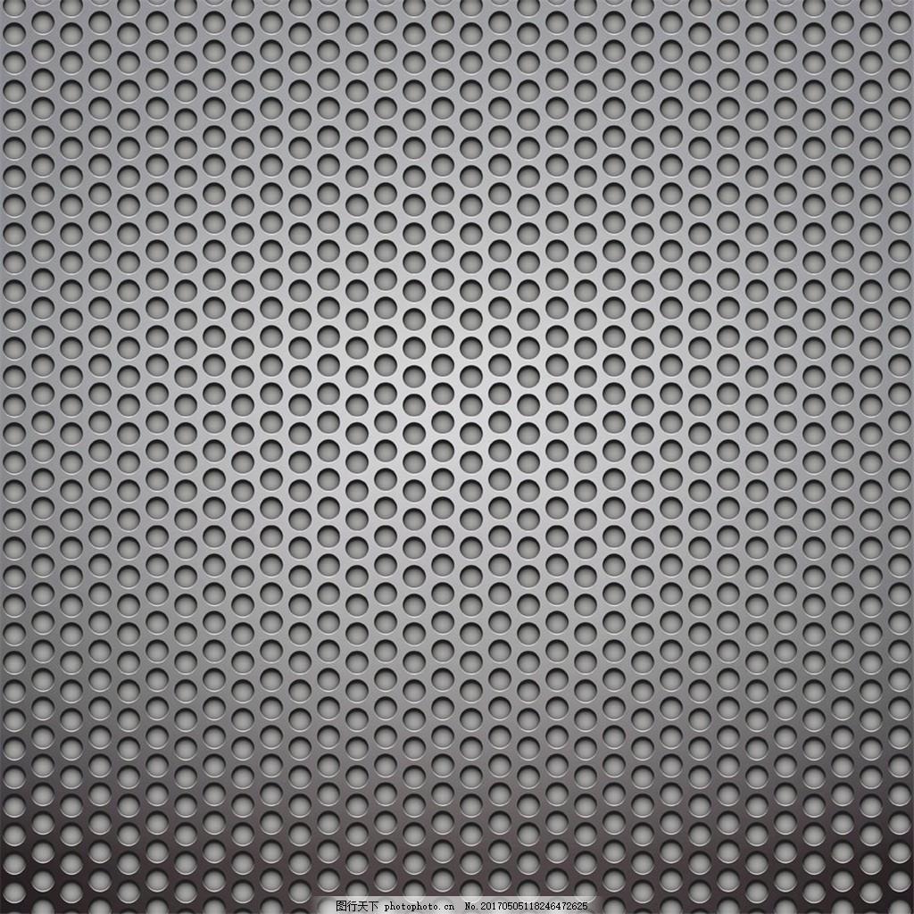 镂空金属背景 黑色镂空金属背景图片素材 网格 金属板背景 底纹背景