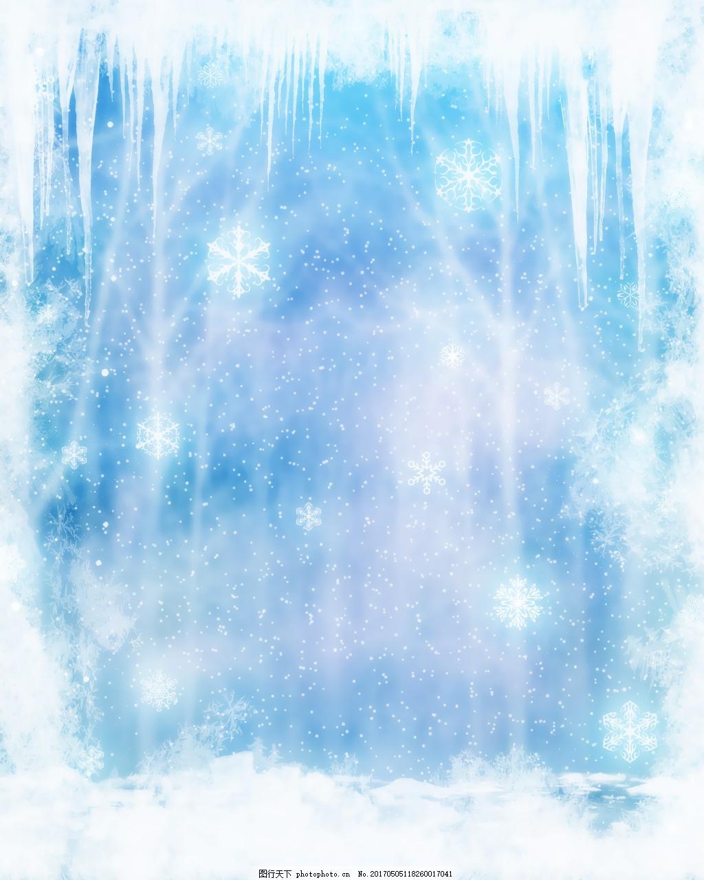 梦幻蓝色雪花背景 唯美 手绘 蓝色 渐变 雪花 冰柱 边框 背景