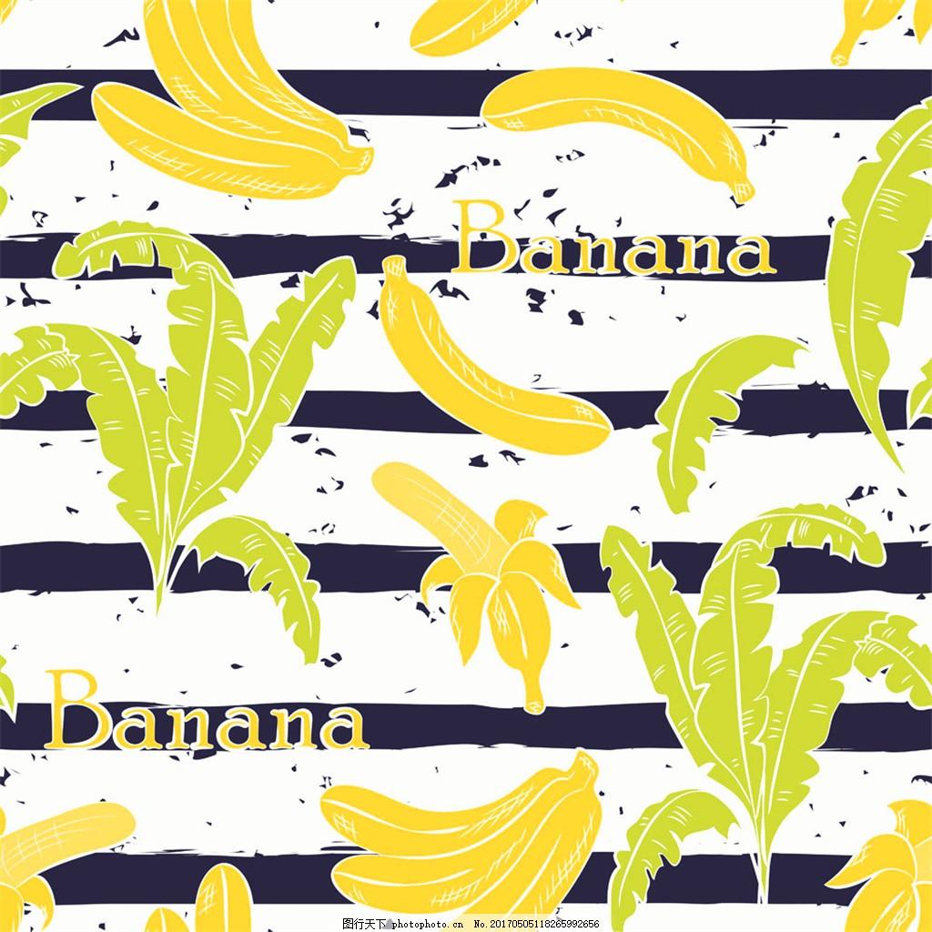 卡通香蕉条纹背景图片