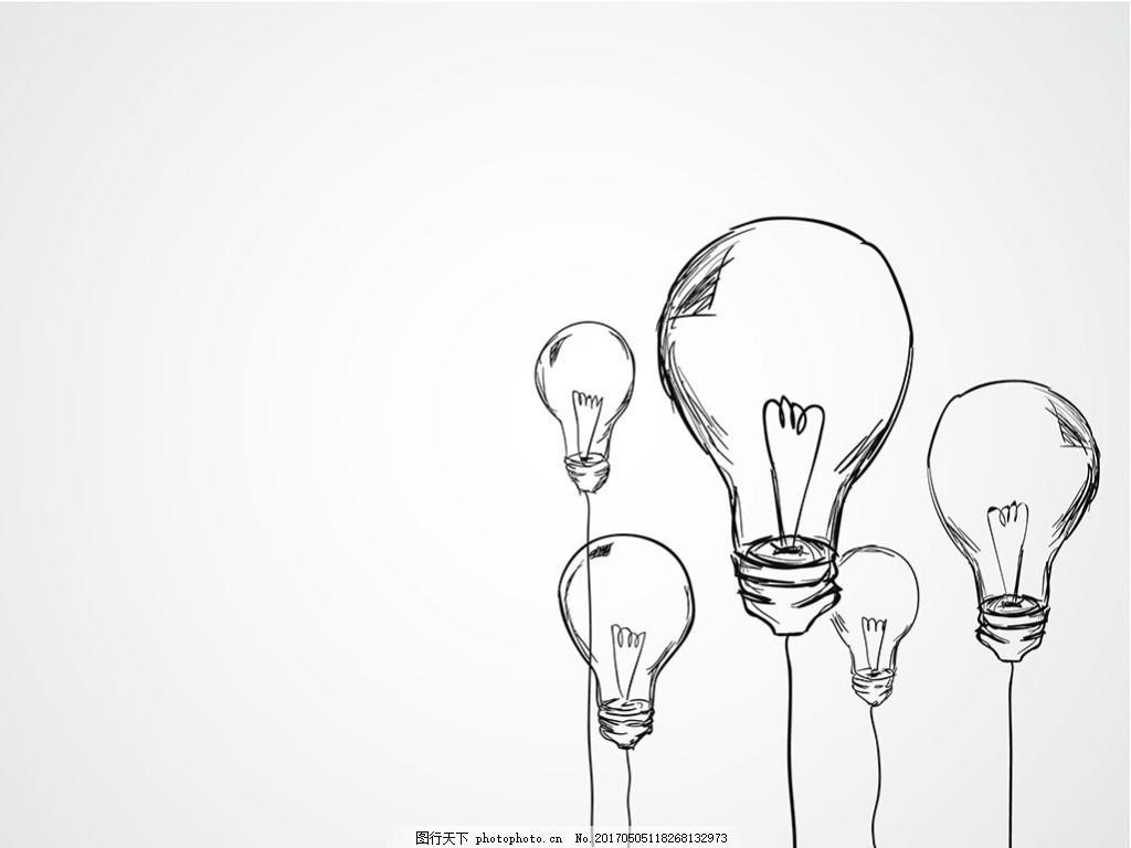 手绘创意灯泡插图