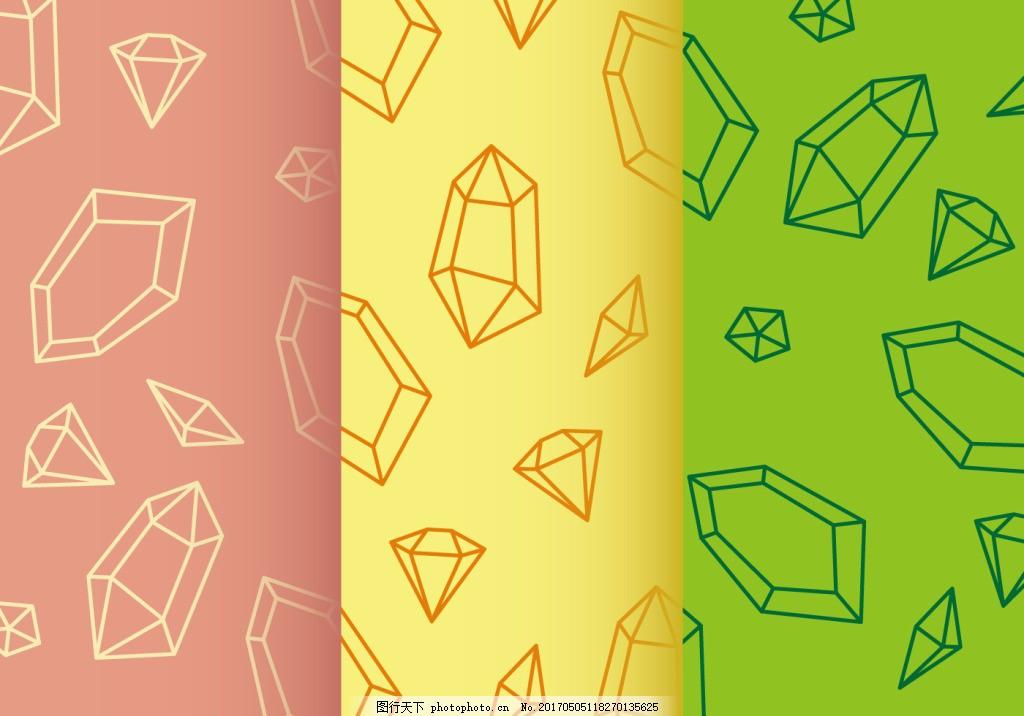 清新手绘钻石珠宝背景素材