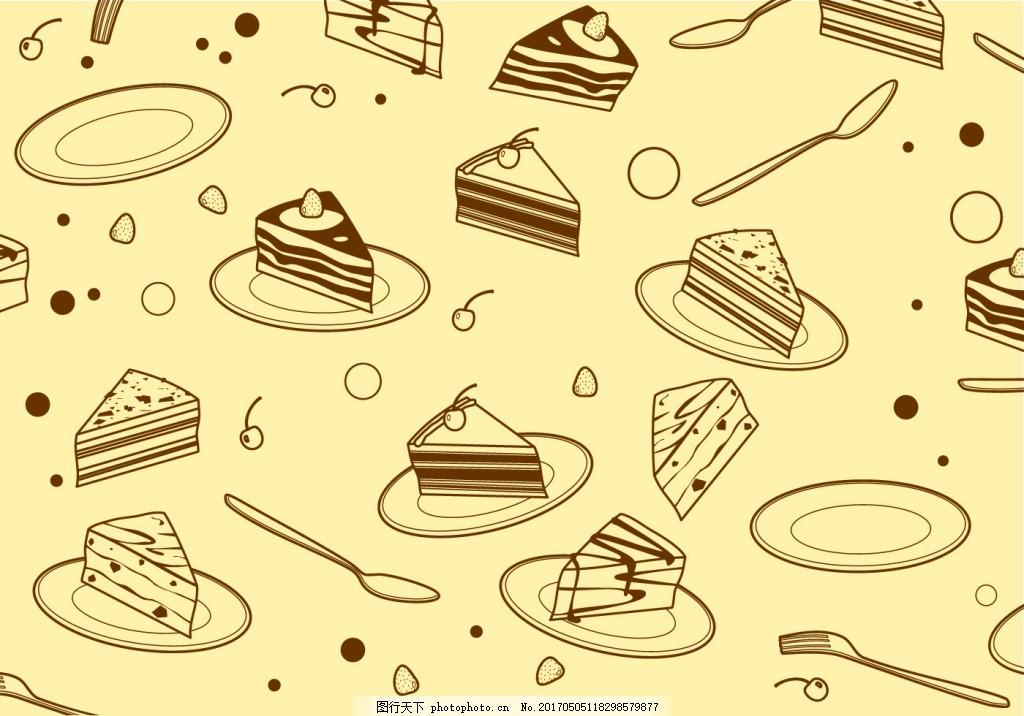 可爱手绘蛋糕背景素材 美食图标 手绘美食 美食 矢量素材 蛋糕背景