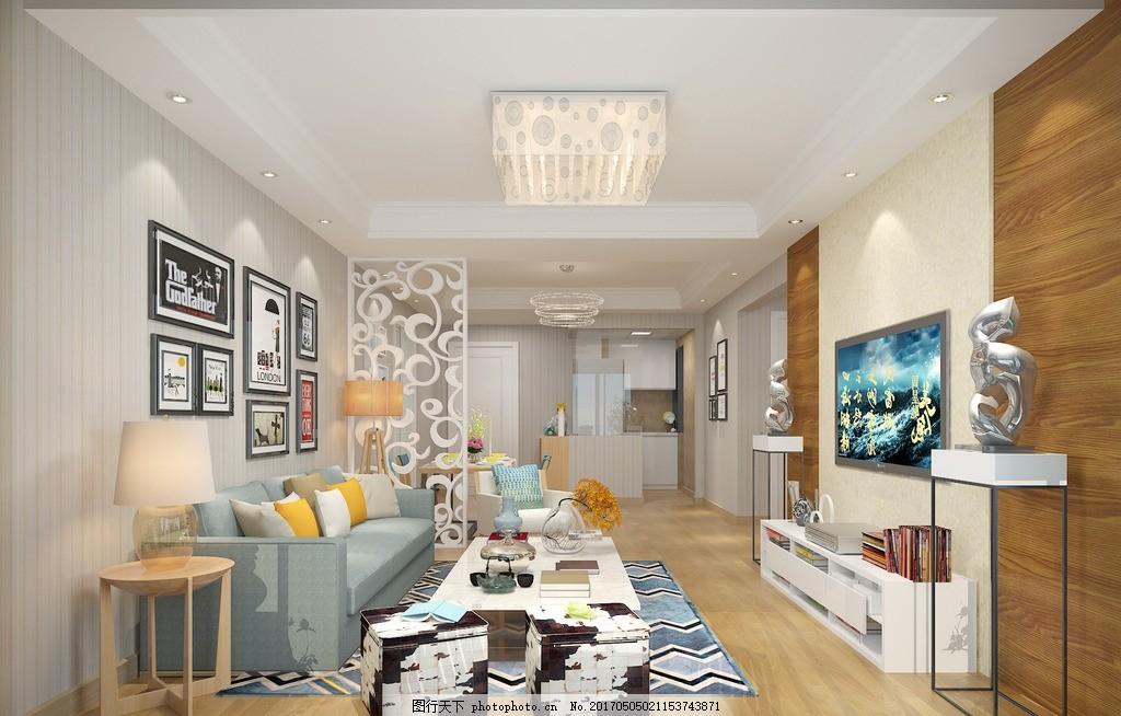 客厅 家装 工装 室内效果图 现代效果图 欧式效果图 北欧效果图