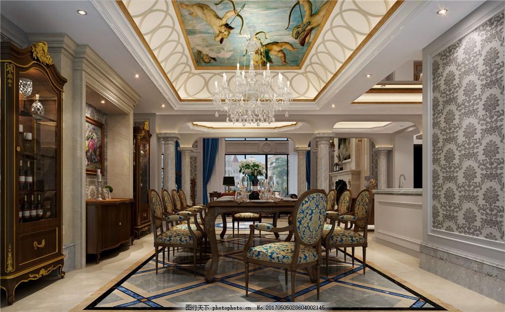 欧式豪华餐厅餐桌吊顶吊灯设计图