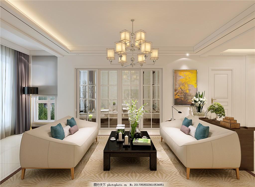 欧式简约客厅简装效果图