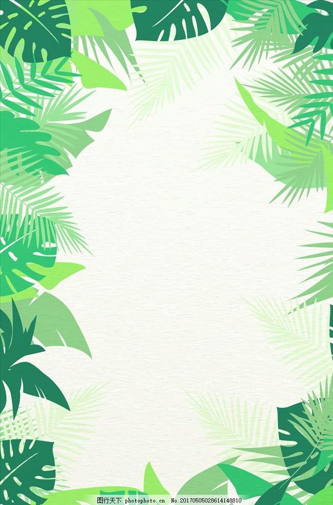 手绘植物 绿色背景图 底纹 底图 广告设计 其他