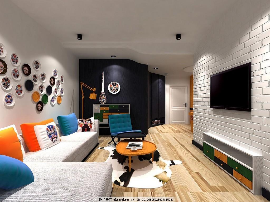 家居客厅简装效果图