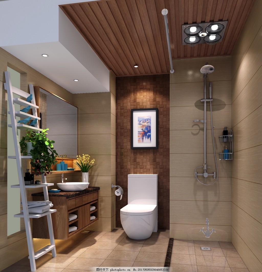 欧式卫生间装修效果图 室内设计 家装效果图 现代装修效果图 时尚