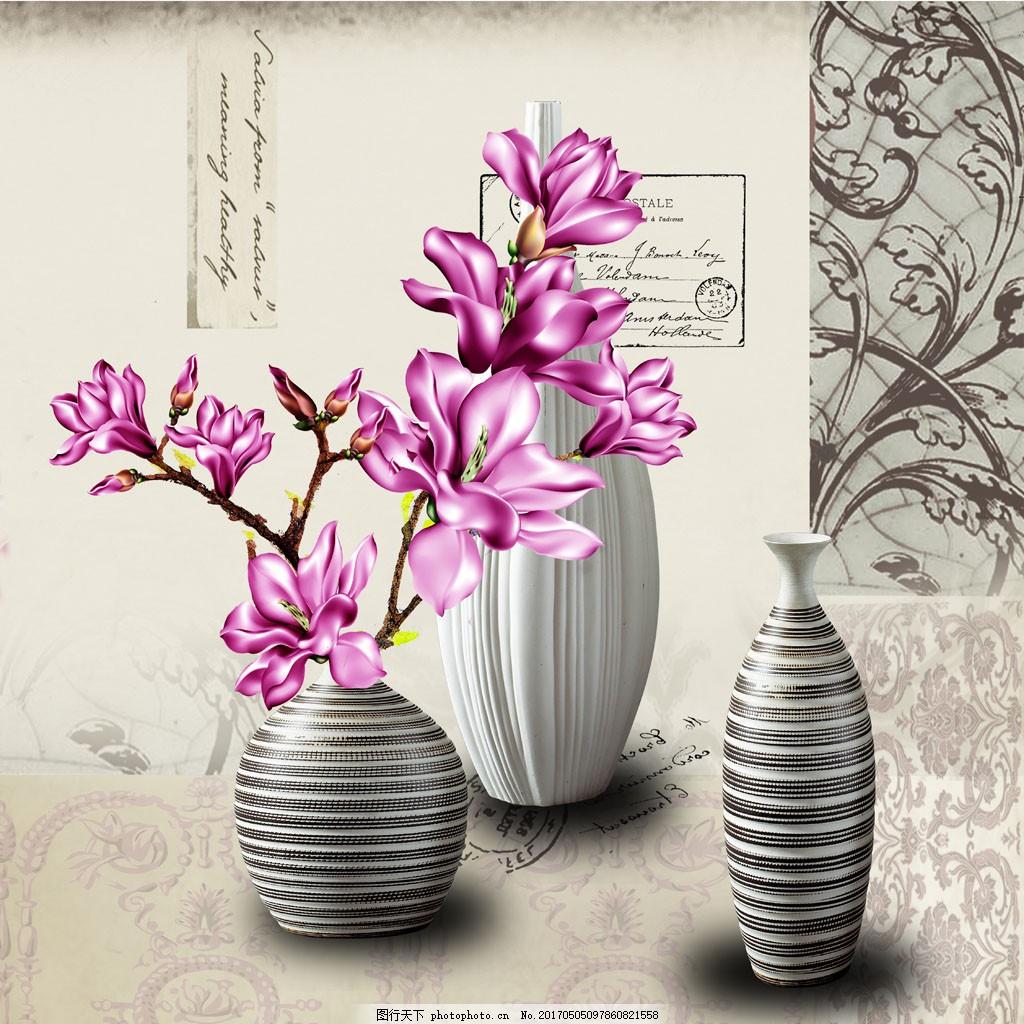 卡通玉兰花 水彩画 鲜花 花朵 花瓶 无框画 画芯 壁画 装饰画 挂画 书