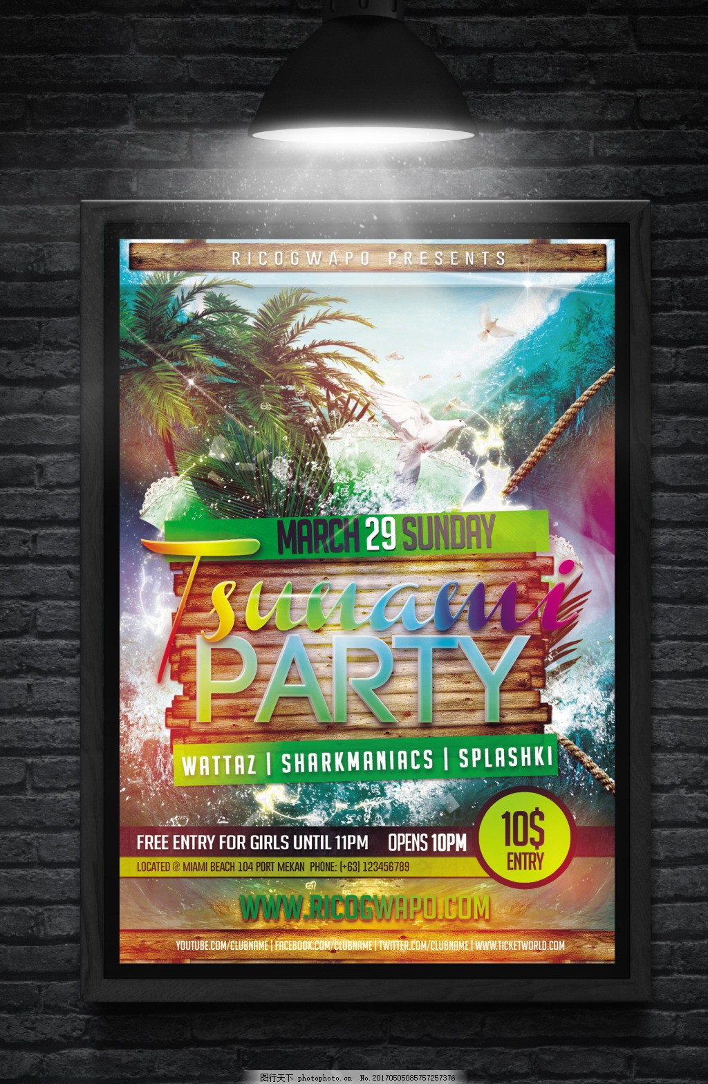 夏季冲浪创意海报 国外创意海报 夏季活动海报 冲浪海报