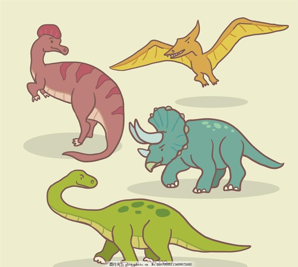 4款卡通恐龙设计矢量素材 三角 龙中生代 爬行动物 翼龙 灭绝
