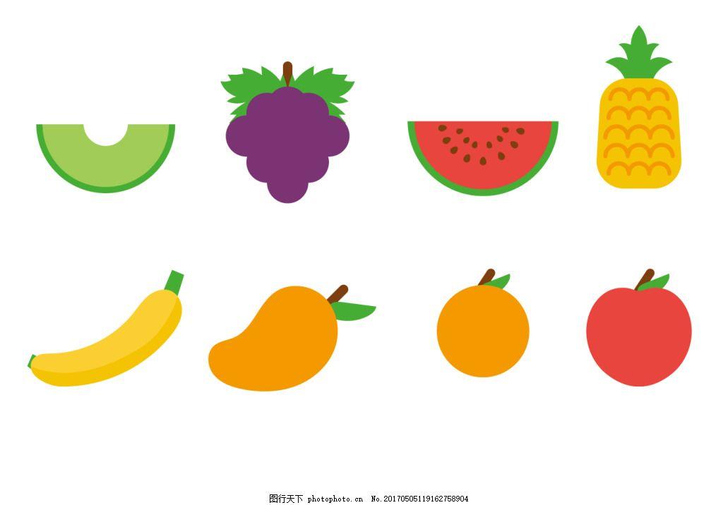 水果 手绘水果 矢量素材 水果图标 哈密瓜 葡萄 西瓜 凤梨 香蕉 芒果