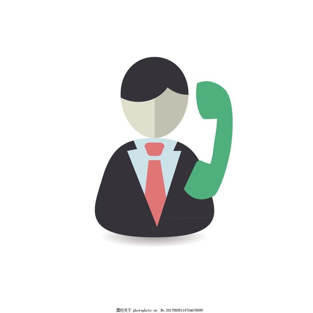 手绘西装人物电话元素 手绘 西装 人物 电话 通话 png 聊天 png