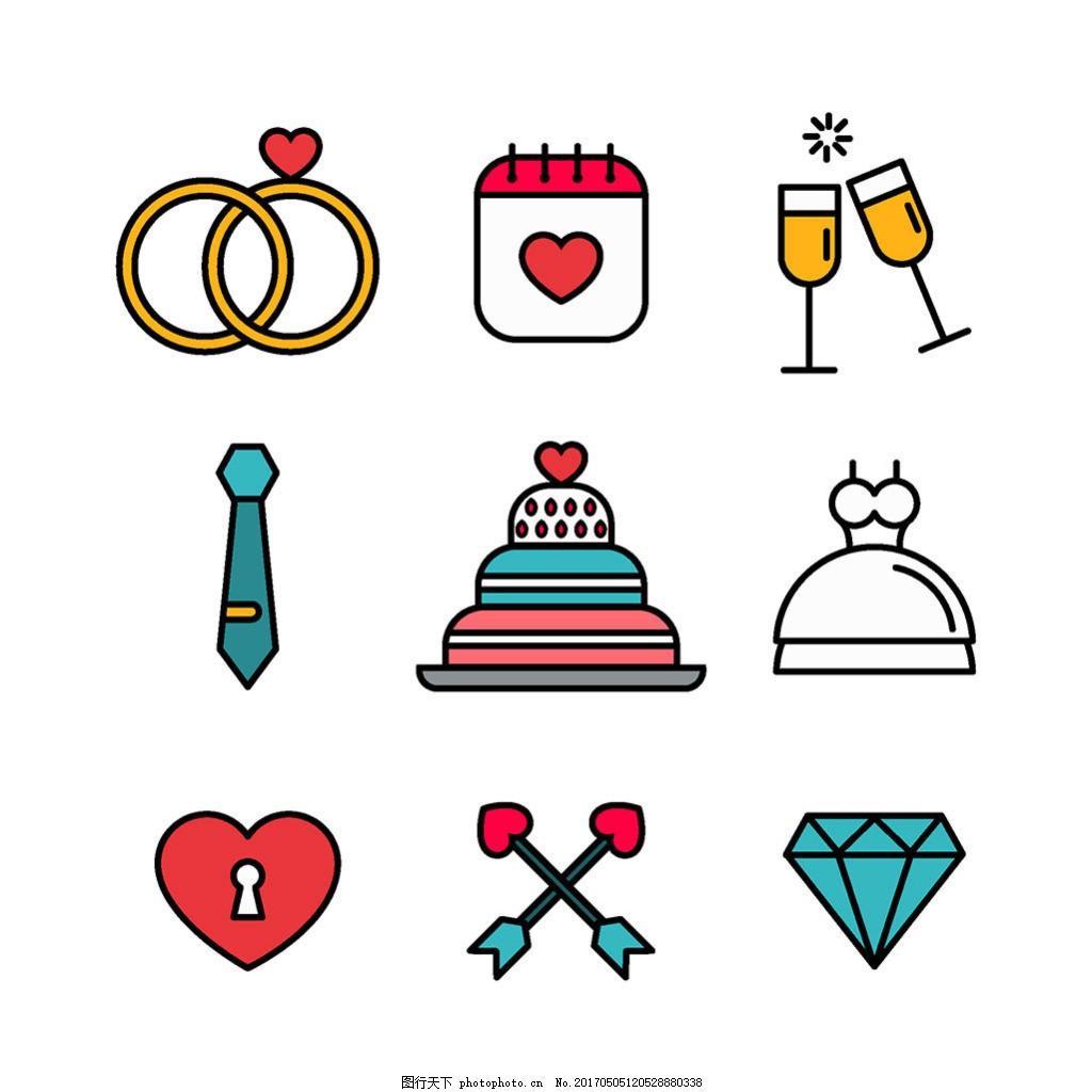 手绘线描风格彩色婚礼元素平面设计素材 淘宝点缀图标 爱情主题