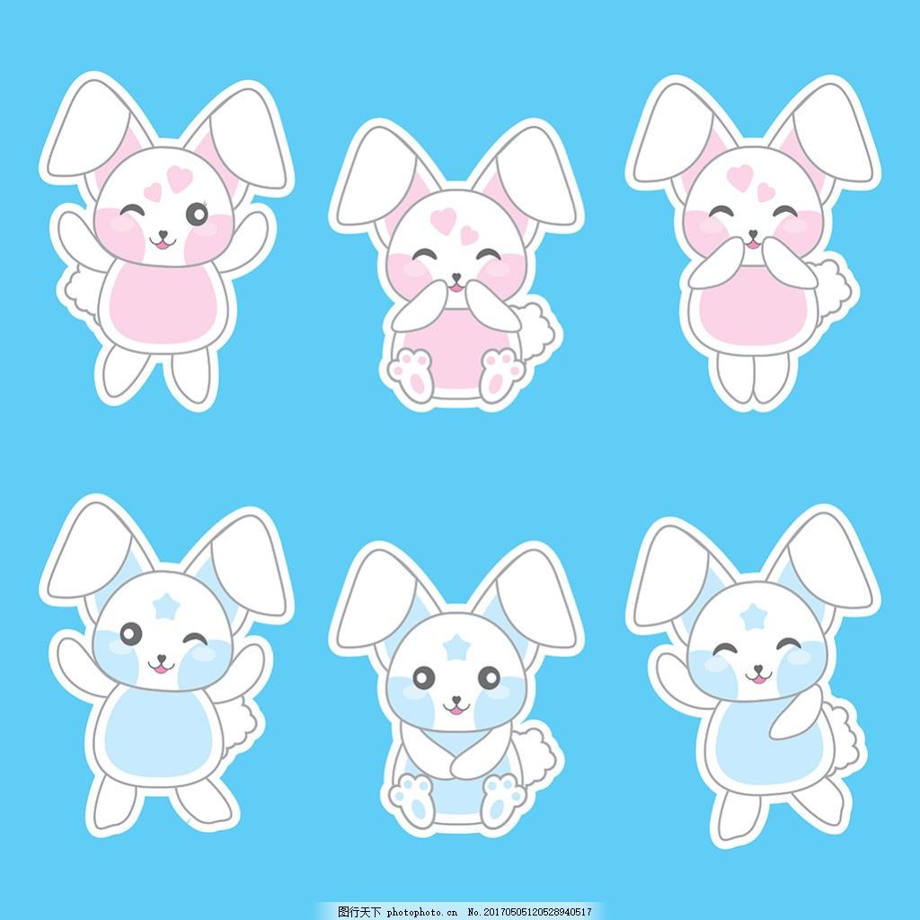 手绘可爱的各种表情的兔子