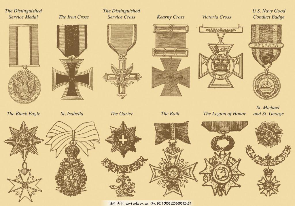 手绘怀旧徽章
