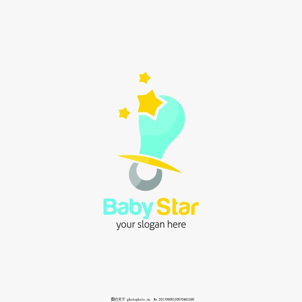奶嘴矢量图标素材 蓝色 可爱 月亮 创意 母婴 婴儿 卡通